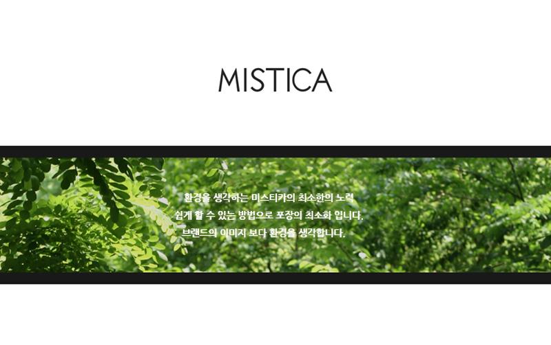미스티카(MISTICA) 남자 자동 버클 벨트 MM018BK